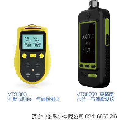 药厂、氢气泄露报警器,手持式多气体检测仪,VTS2000泵吸式,检测速度快,精准