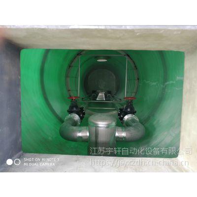 江苏宇轩地埋式一体化预制泵站厂家