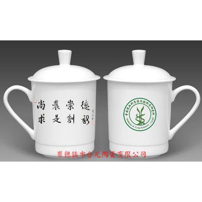 景德镇纯白骨瓷茶水杯,纯白杯子加字加logo