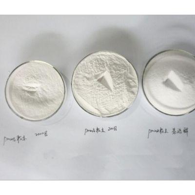 供应溶剂溶解型PMMA超细粉 2000目高透明亚克力粉末