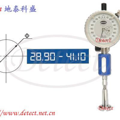 孔径侧量仪,S5系列两瓣式小孔量规 深孔测量方法