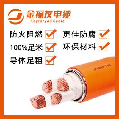 防火矿物质电缆厂家,BTLY,电缆 BTLY