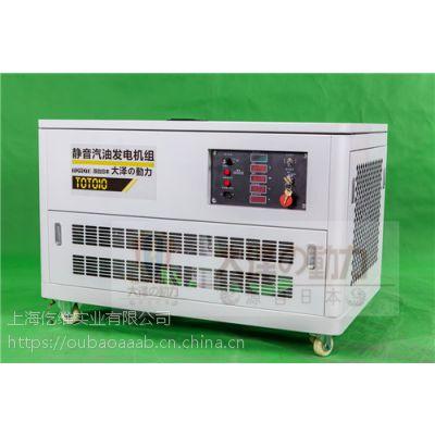 15kw静音汽油发电机大泽动力