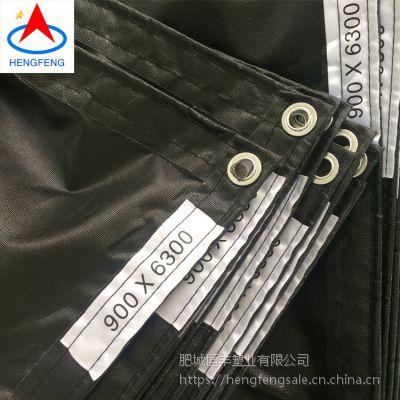 250D*250D/24*24,130克1.8m*5.1m 建筑安全网 防火、阻燃PVC防炎网