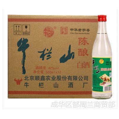 北京牛栏山二锅头陈酿42度白牛500ml*12瓶 白酒整箱包邮