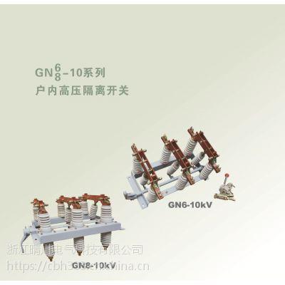 GN6-6T/200户内高压隔离开关