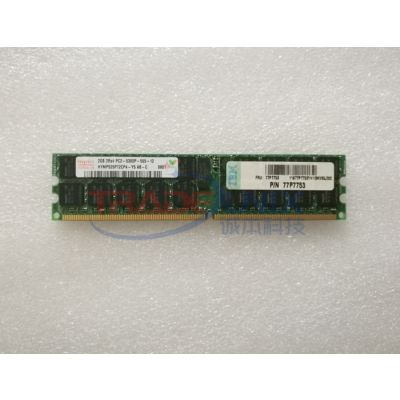 IBM服务器配件内存 77P7753 2GB 2RX4价格