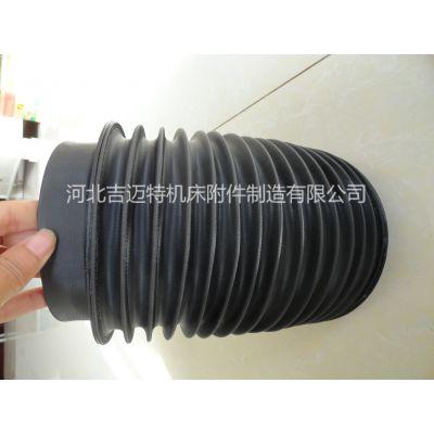 厂家生产圆形机床防尘罩 油缸防护罩 缝制式伸缩保护套