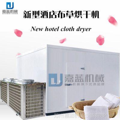 新型节能酒店布草烘干机 空气能衣服快速烘干箱 热风循环烘干房