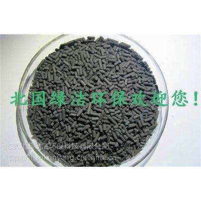 》欢迎光临/泰州活性炭空气净化有限公司欢迎您!