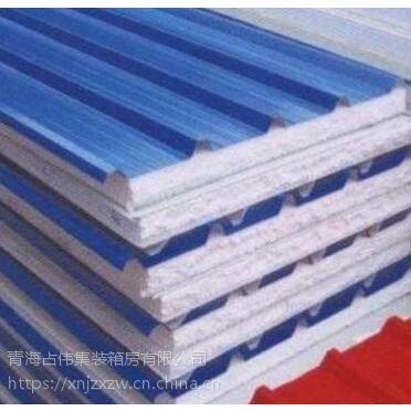 供青海格尔木彩钢夹芯板和大通彩钢岩棉板报价