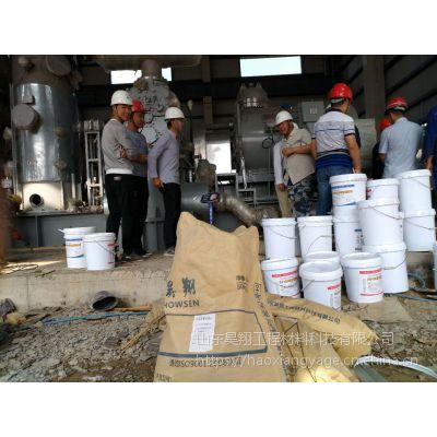 山东环氧灌浆料_EG-100 环氧灌浆料公司