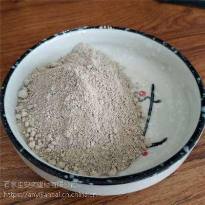 河北安奕供应远红外陶瓷粉水溶性负离子粉白色负离子粉