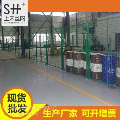 现货车间防护栏仓库框架隔离网厂房围栏机械隔离防护网铁丝网可定制