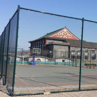运动场隔离栅 球场围网 隔离带防护网厂家