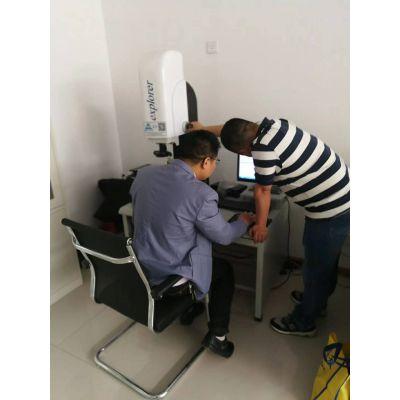 武汉高精准二次元,高天手动影像测量仪厂家