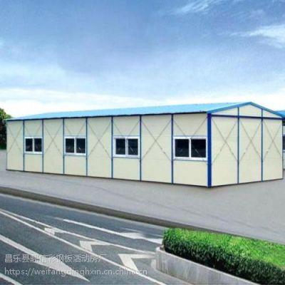 青岛城阳区彩钢板房供应商,城阳区活动板房厂家,雅致框架板房材料配送全套安装
