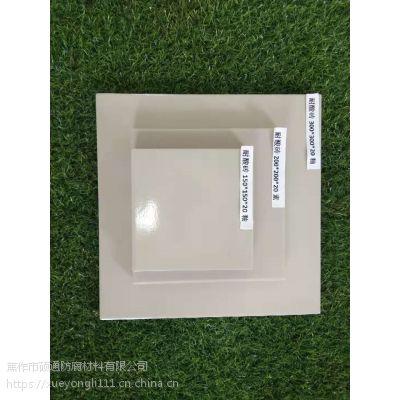 2019耐酸砖报价.耐酸砖供应.耐酸砖厂家.