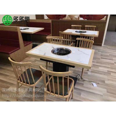 深圳多多乐火锅餐饮家具全国供应大理石台面实木封边主题火锅桌子