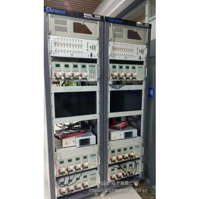 智能工厂_详解Chroma8000执行系统
