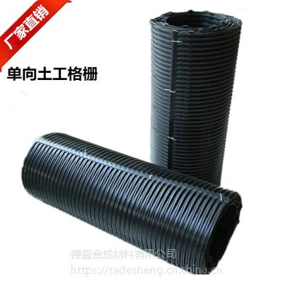 静安单向土工格栅价格 单向土工格栅耐腐蚀抗拉强度高长性能优价格低尺寸多