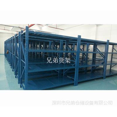 中型层板货架-仓库中型货架