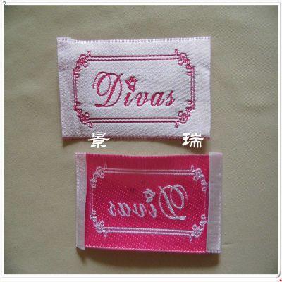 厂家定制服装唛头丝带洗水标 织边洗水唛 布标 尺码印唛 免费设计