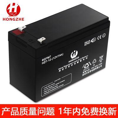 免维护铅酸蓄电池 HZ12-7AH ups电源电池 led灯箱电池