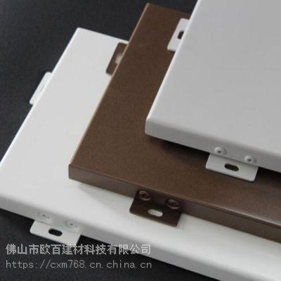 铝单板厂家直销各种幕墙铝单板_价格实惠_全国发货