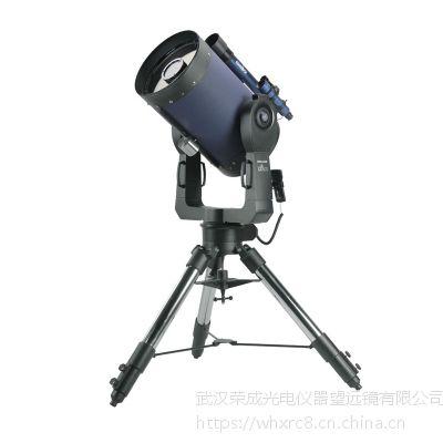 厂家直供米德14寸LX600-ACF f/8米德天文望远镜福建总经销