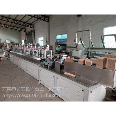 长安顺兴纸护角机;实力商家纸护角机生产线