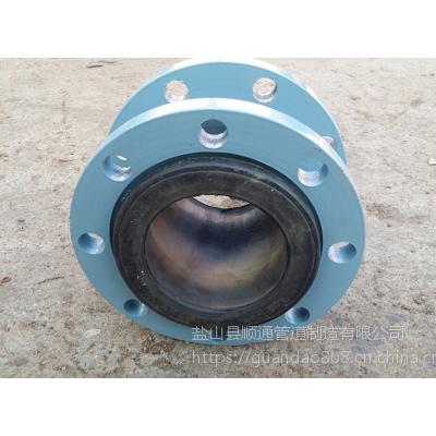 供应橡胶接头KXT-DN125 PN1.0MPA三元乙丙耐高温欢迎询价