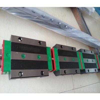RGW45HC台湾上银HIWIN导轨滑块 福业打款发货