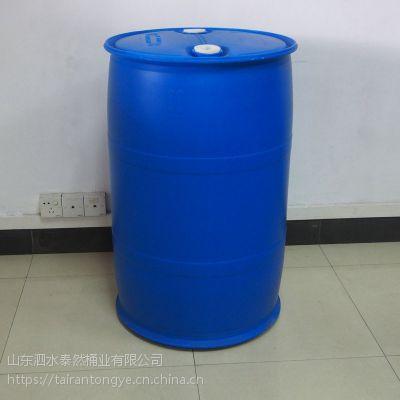 榆林 200公斤液体包装桶|塑料桶|化工桶皮重8-10.5公斤 |耐磨、耐腐蚀