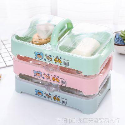 带盖双格创意洗衣皂盒沥水肥皂盒香皂盒大号便携多层有盖双层旅行
