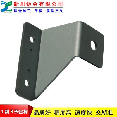 新川厂家直供xcbj08092603冷轧板家电支架配件钣金加工定制
