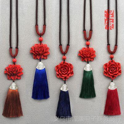 复古中国民族风朱砂毛衣链大牡丹茶花文艺范项链成品布衣禅衣配饰