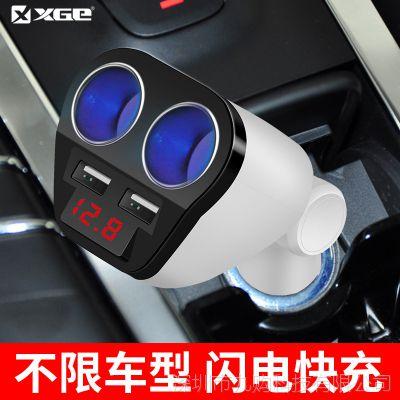 车载充电器车充点烟器一拖二双usb多功能车载手机充电器