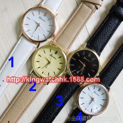 正品韩版热卖 Geneva 手表 日内瓦手表 车线表带皮带男表女表