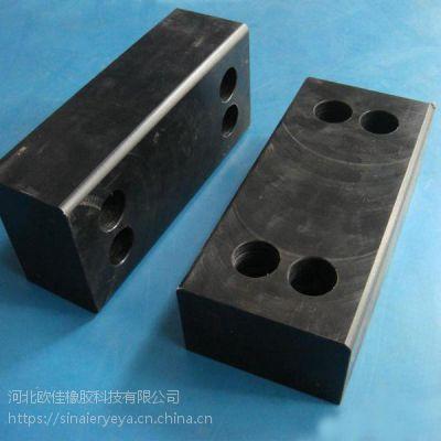 供应定制 电力 军工 耐高温防水PA66垫块 尼龙垫块 PA66条 胶垫 加工