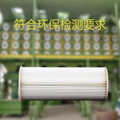 替代日本安满能防静电除尘滤芯滤筒集尘箱过滤芯AMANO除尘器粉尘