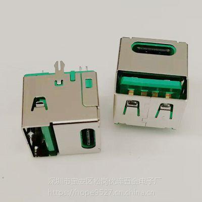 车充 TYPE-C 3.1母座14P+单面插2.0A母4P 二合一插座 180度立式直插DIP 绿胶