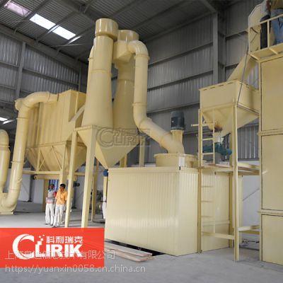 科利瑞克欧版磨粉机畅销火电行业