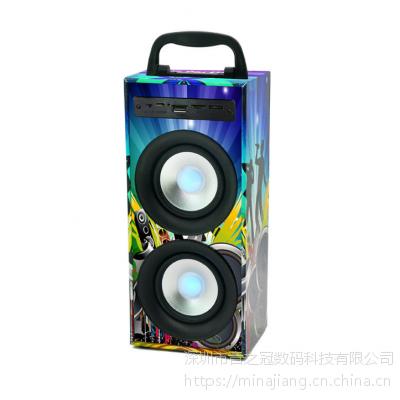Musiccrown创意无线木质蓝牙音箱 便携式多功能插卡AUX音箱 户外音响