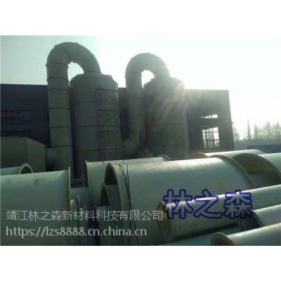 林森废气处理批发 玻璃钢缠绕管道供应