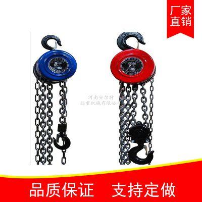 小型手拉葫芦 沪工起重倒链4米 吊机3T家用斤不落