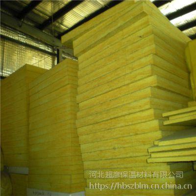 3公分内墙隔断玻璃棉夹芯板出厂价格