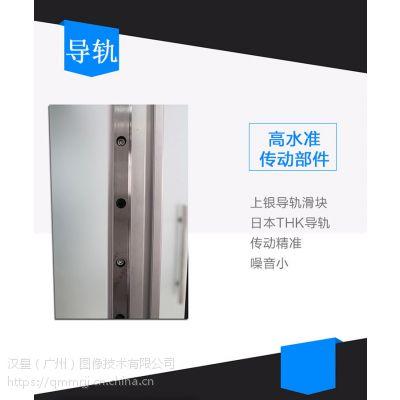 汉皇户内外高清精度文化墙背景墙
