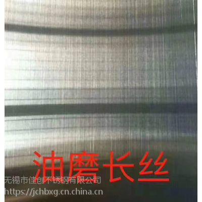 201不锈钢拉丝板加工_304不锈钢板油磨短丝
