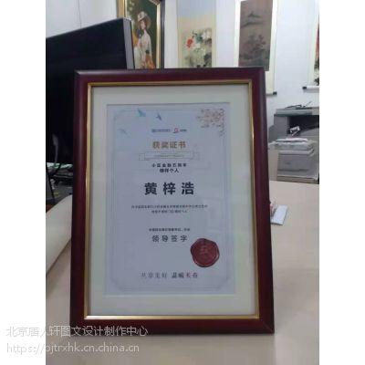 北京唐人轩画框制作供应商
